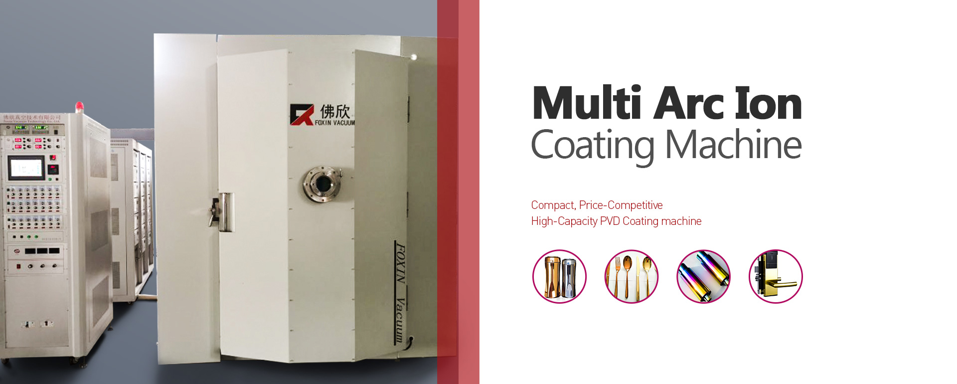FOXIN Focuses on Vacuum Coating Machine Manufacturing