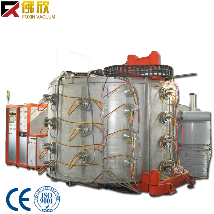 PVD vacuum coating machine sputtering machine price for stainless steel