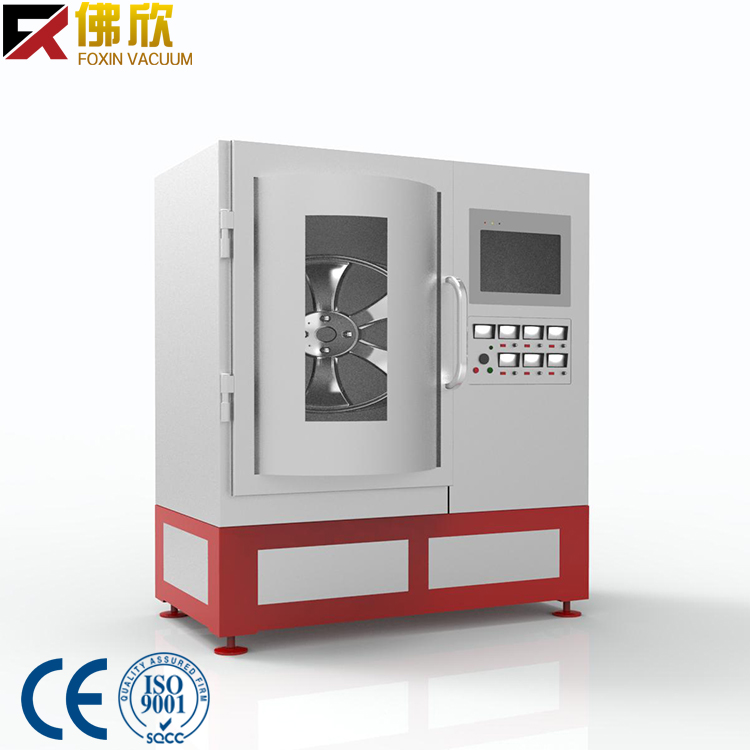 pvd dlc coating machine mobile nano coating machine for stainless steel ceramic spoon glasses frame