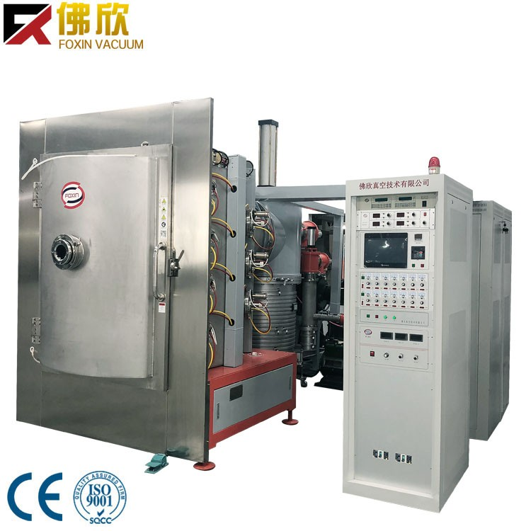 Foxin magnetron sputtering coating machine vacuum plating machine plasma coating machine