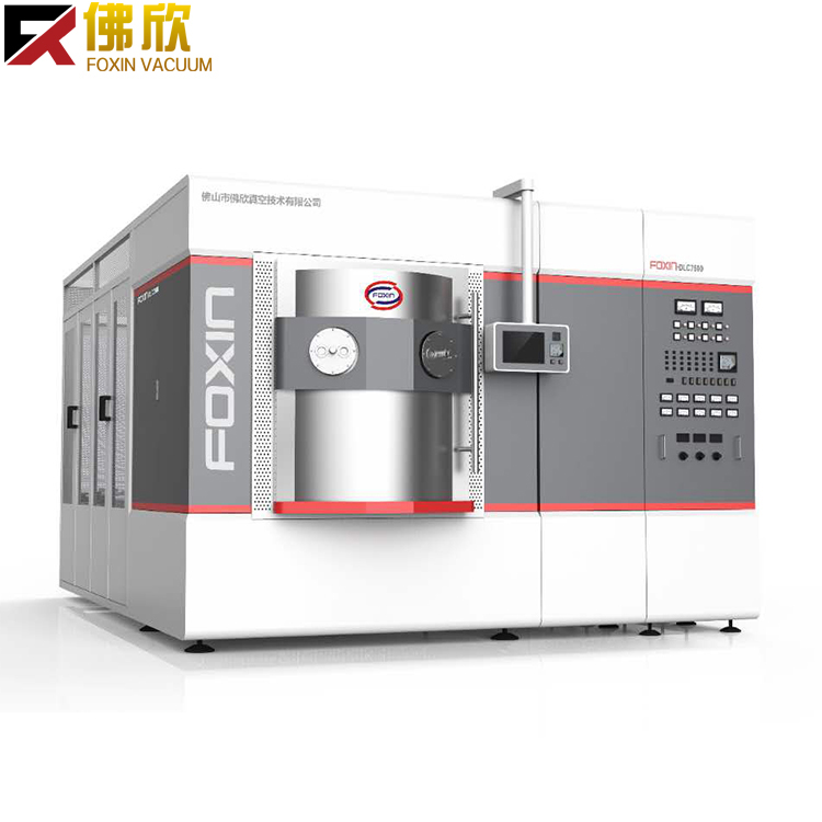 PVD vacuum coating machine titanium coating machine stainless steel sheet PVD coating machine