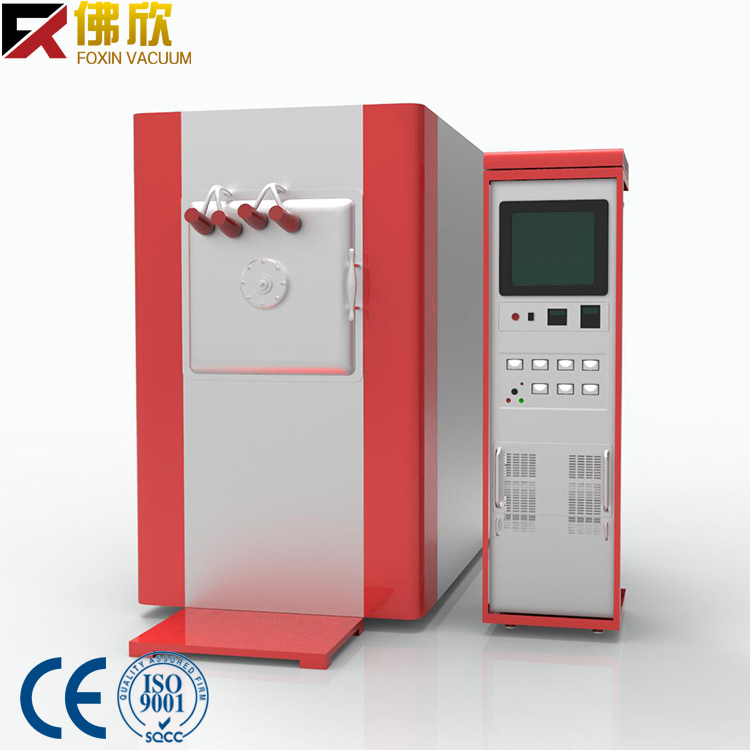 PVD vacuum coating machine pvd painting machine for stainless steel
