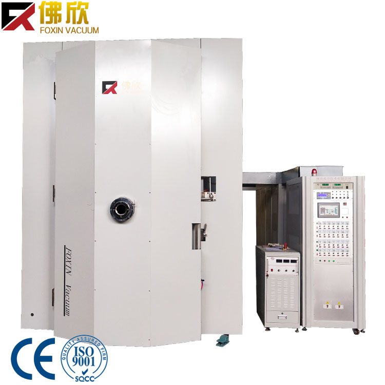 PVD vacuum coating machine magnetron sputtering machine for stainless steel