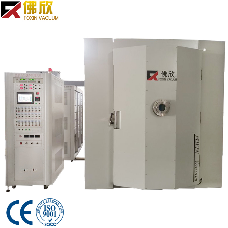 PVD vacuum coating machine magnetron sputter coater for stainless steel