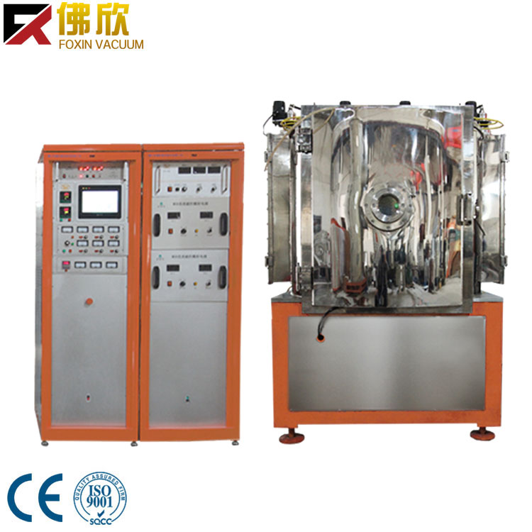 New small stainless steel titanium plated DLC vacuum coating machine