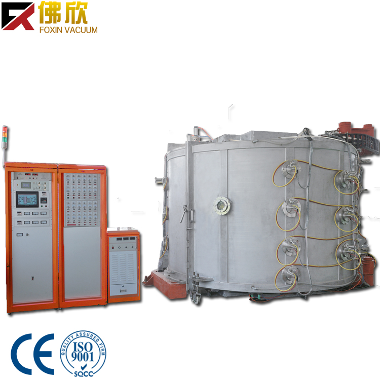 Vacuum metallize coater machines vacuum metallize coater machines for door ceramic furniture