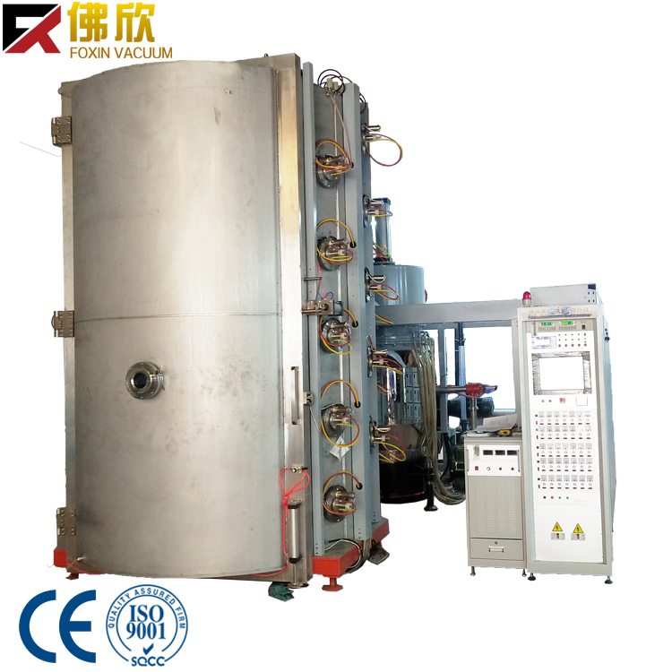 Rainbow titanium nitride plating equipment pvd vacuum coating machine for metal products