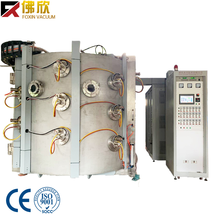 Gold titanium PVD coating machine for spoon stainless steel