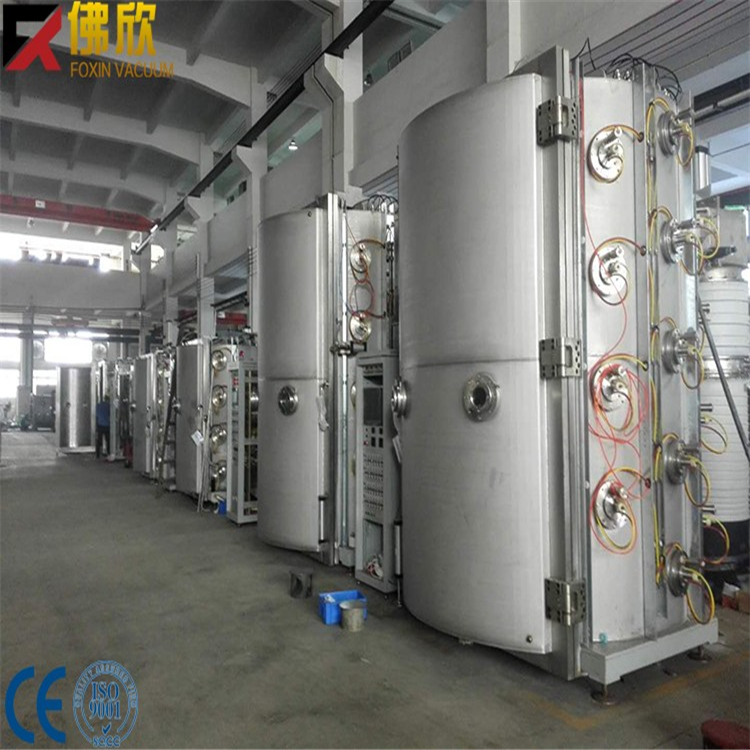 Customized small multi-arc ion plasma PVD coating machine for stainless steel hardware